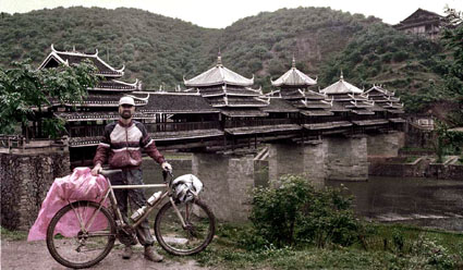 Pagoda bridge in southern China west of Guilin
