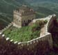 Great Wall of China winding through the northern mountains